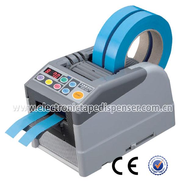YAESU Automatic Tape Dispenser ZCUT-9GR