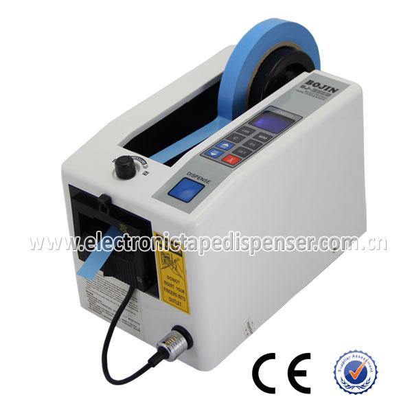 BJ-2000S Packaging Tape Dispenser