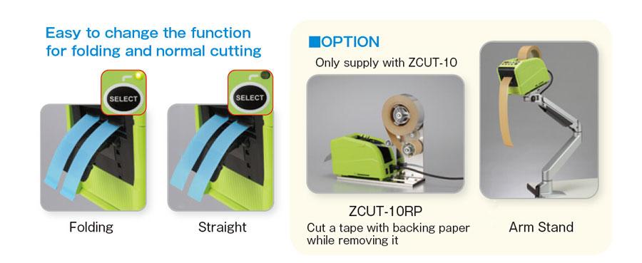 YAESU Automatic Tape Dispenser ZCUT-10